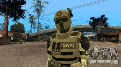Elite GENSEC PAYDAY 2 SWAT Unit для GTA San Andreas