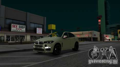 BMW X6M Bulkin Edition для GTA San Andreas вид справа