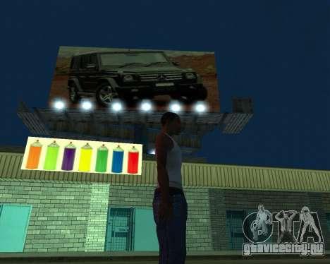 Покрасочный гараж для GTA San Andreas второй скриншот