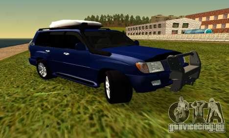 Toyota Land Cruiser 100vx2 для GTA San Andreas
