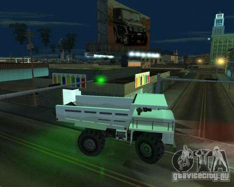 Покрасочный гараж для GTA San Andreas четвёртый скриншот