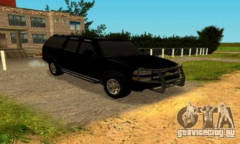 Chevrolet Colorado для GTA San Andreas вид слева