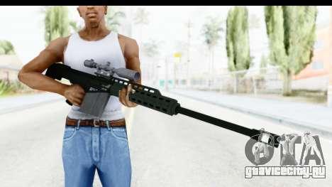 GTA 5 Vom Feuer Heavy Sniper для GTA San Andreas третий скриншот