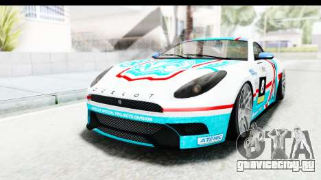 GTA 5 Ocelot Lynx IVF для GTA San Andreas салон