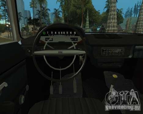 Москвич 2715 Armenian для GTA San Andreas вид сзади слева