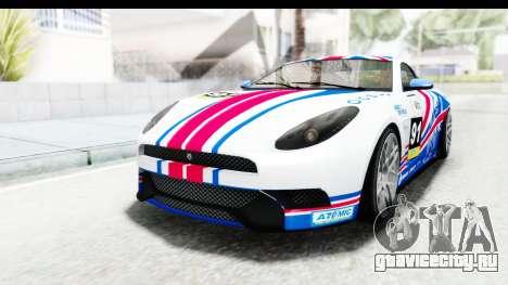 GTA 5 Ocelot Lynx IVF для GTA San Andreas колёса