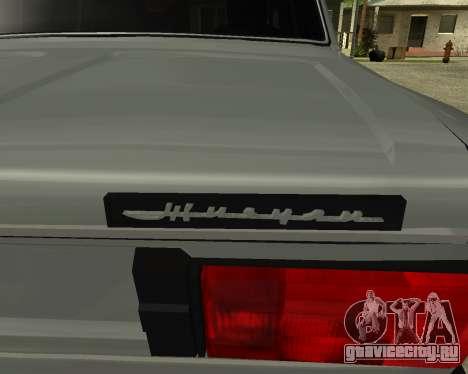 ВАЗ 2106 Armenian для GTA San Andreas салон