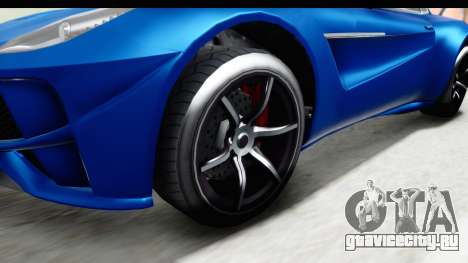 GTA 5 Dewbauchee Seven 70 для GTA San Andreas вид сзади