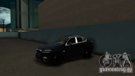 BMW X6M Bulkin Edition для GTA San Andreas вид сзади слева