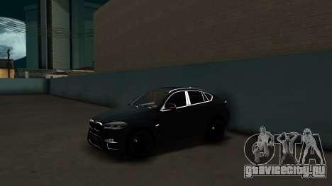 BMW X6M Bulkin Edition для GTA San Andreas вид сзади слева