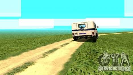 Стандартные эффекты без пыли для GTA San Andreas четвёртый скриншот