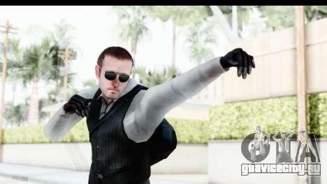 CS:GO The Professional v2 для GTA San Andreas