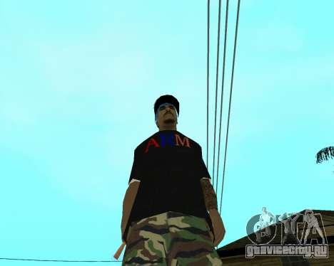 New Armenian Skin для GTA San Andreas девятый скриншот