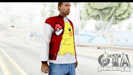Jacket Pokemon Pokeball для GTA San Andreas третий скриншот