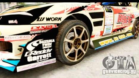 D1GP Nissan Silvia RC926 Toyo Tires для GTA San Andreas вид сзади