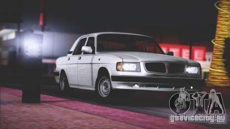 ГАЗ 3110 Качественный Сток для GTA San Andreas
