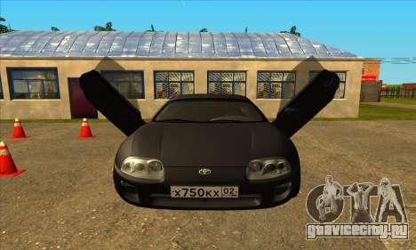 Toyota Supra Lambo для GTA San Andreas вид справа
