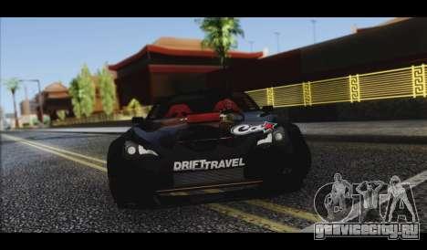 Toyota GT-86 RocketKroll LSA для GTA San Andreas