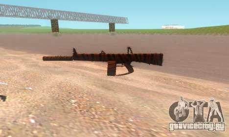 AA-12 для GTA San Andreas четвёртый скриншот