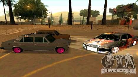 Toyota Chaser для GTA San Andreas вид сверху