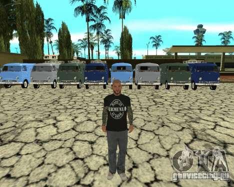Eraz 762 Armenian для GTA San Andreas вид снизу