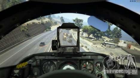 AT-26 Impala Xavante ARG для GTA 5 восьмой скриншот