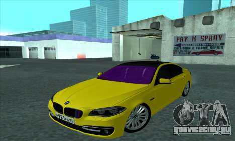 BMW 525 Gold для GTA San Andreas