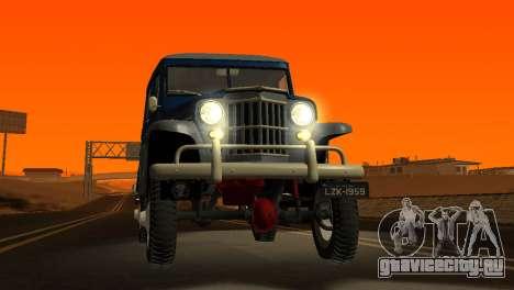 Jeep Station Wagon 1959 для GTA San Andreas вид сбоку