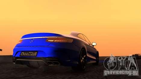 Mercedes-Benz S63 Coupe для GTA San Andreas вид справа