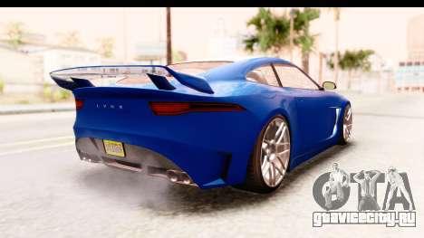 GTA 5 Ocelot Lynx для GTA San Andreas вид слева