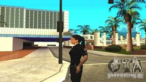 Скин женщины-полицейского для GTA San Andreas четвёртый скриншот
