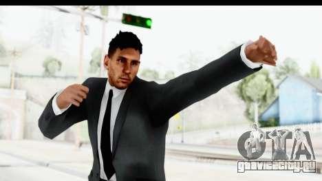 Messi Formal v2 для GTA San Andreas