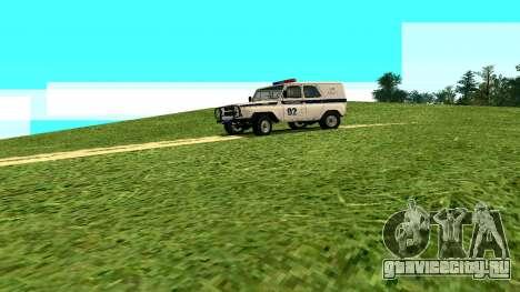 Стандартные эффекты без пыли для GTA San Andreas второй скриншот