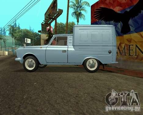Москвич 2715 Armenian для GTA San Andreas колёса