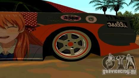 Toyota Chaser для GTA San Andreas вид сбоку