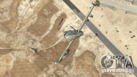 AT-26 Impala Xavante ARG для GTA 5 седьмой скриншот