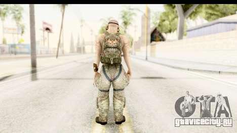 CrimeCraft Male Rogue для GTA San Andreas третий скриншот