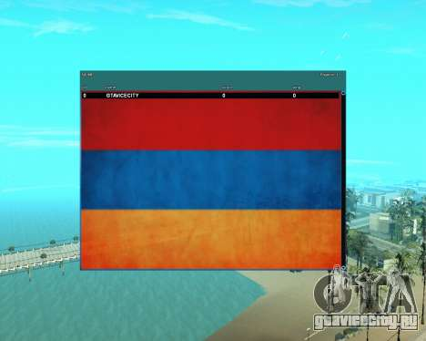 Sampgui Mouse Armenian Style для GTA San Andreas