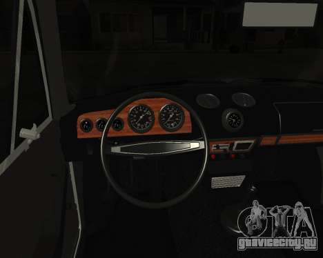 ВАЗ 2106 Armenian для GTA San Andreas вид справа