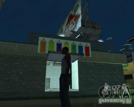 Покрасочный гараж для GTA San Andreas третий скриншот