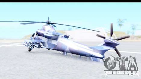 Denel AH-2 Rooivalk Blue для GTA San Andreas вид сзади слева