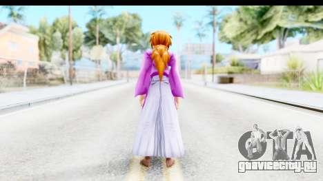 Kenshin v4 для GTA San Andreas третий скриншот