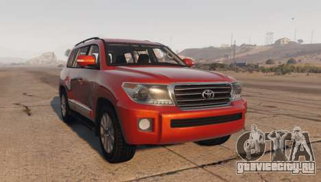 Toyota Land Cruiser 2013 для GTA 5