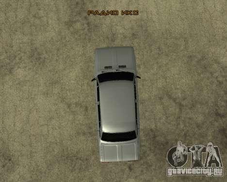ВАЗ 2106 Armenian для GTA San Andreas вид сверху