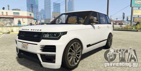 Land Rover Range Rover Startech для GTA 5