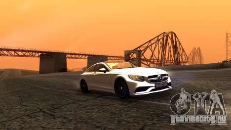 Mercedes-Benz S63 Coupe для GTA San Andreas вид сзади слева