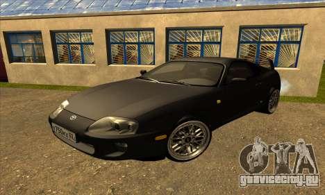 Toyota Supra Lambo для GTA San Andreas