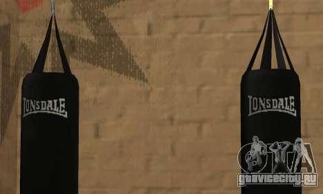 Боксёрская груша LonsDale для GTA San Andreas четвёртый скриншот