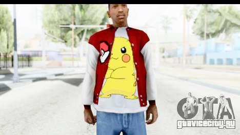 Jacket Pokemon Pokeball для GTA San Andreas