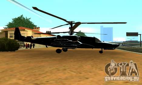 KA-50 Black Shark для GTA San Andreas вид слева